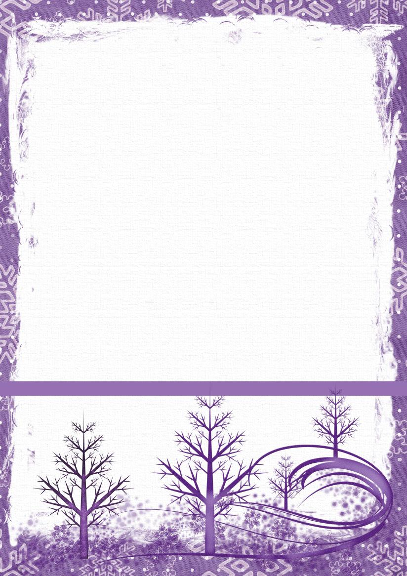 winter 1 a4 theme free digital stationery